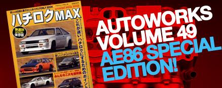 autoworks_header