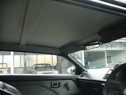 AE85 Trueno Coupe chopped roof