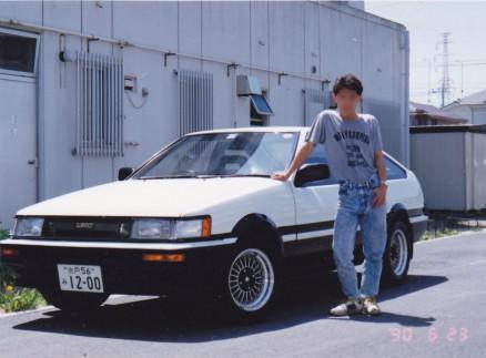 Looking good in 1990