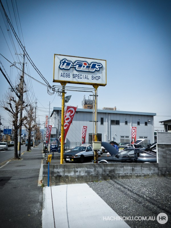 ae86-carland-trueno-levin-japan-kyoto-9byebye